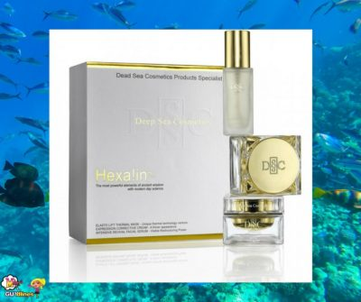 Win $1500 Deep Sea Cosmetics HEXALIN™ Kit: My Beauty Secret Revealed
